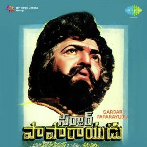 Sardar Paparayudu naa songs download