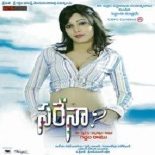 Sarena naa songs download