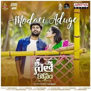 Seetha Kosam naa songs download