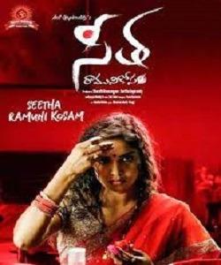 Seetha Ramuni Kosam naa songs download