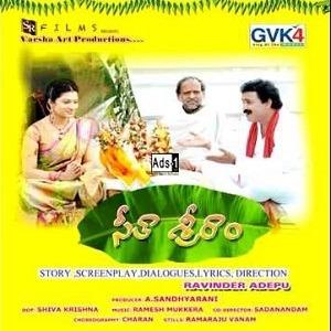 Seetha Sriram naa songs download