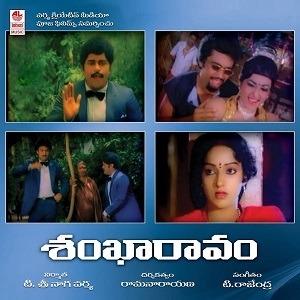 Shankharaavam naa songs download