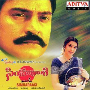 Simharaasi naa songs download