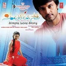 Simple Love Story naa songs download