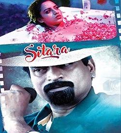 Sitara naa songs download
