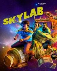 Skylab naa songs download