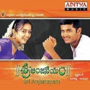 Sri Anjaneyam naa songs download