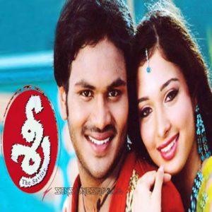 Sri naa songs download