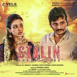 Stalin Andharivadu naa songs download