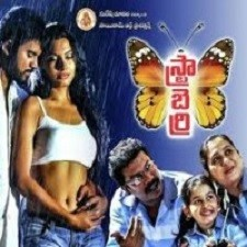 Strawberry naa songs download