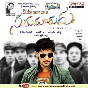 Sukumarudu naa songs download