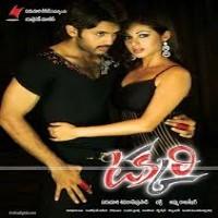 Takkari naa songs download