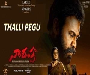 Thalli Pegu naa songs download