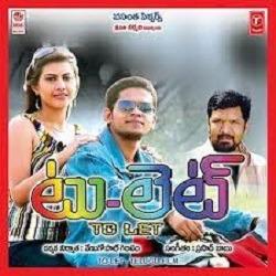 Thane Kaavali naa songs download