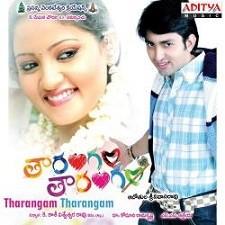 Tharangam Tharangam naa songs download
