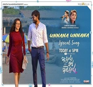 Unnana Unnana naa songs download