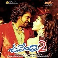 Upendra 2 naa songs download