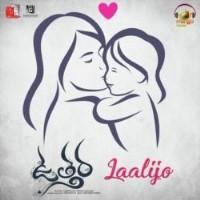 Utthara naa songs download
