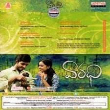 Vaaradhi naa songs download