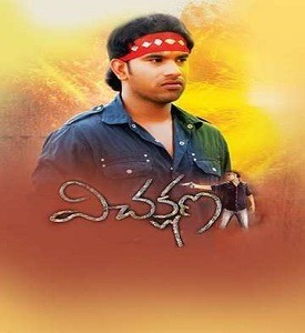 Vichakshana naa songs download