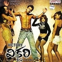 Victory naa songs download