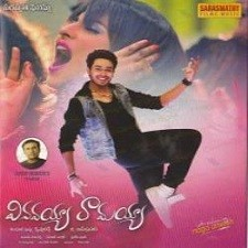 Vinavayya Ramayya naa songs download