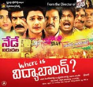 Where is Vidyabalan naa songs download