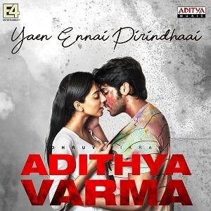 Yaen Ennai Pirindhaai naa songs download