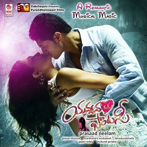 Yavvanam Oka Fantasy naa songs download