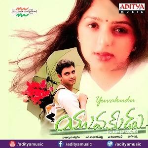 Yuvakudu naa songs download