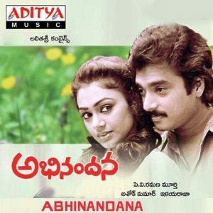 Abhinandana naa songs download