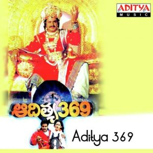 Adithya 369 naa songs downlaod