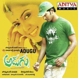 Adugu naa songs download