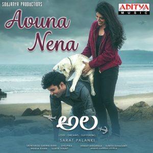 Ala naa songs download