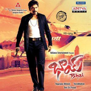 Bhai naa songs download