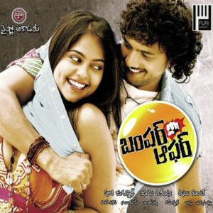 Bumper Offer naa songs download