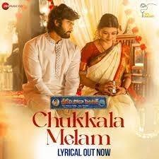 Chukkala Melam naa songs download