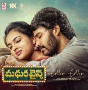 Edho Edho Naa Songs Telugu download