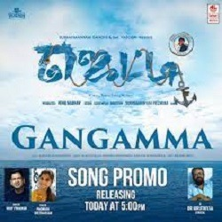 Gangamma naa songs download