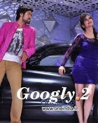 Googly 2 naa songs download