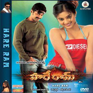 Hare Ram naa songs download