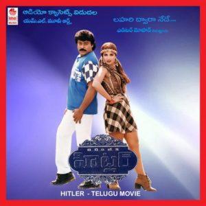 Hitler naa songs download