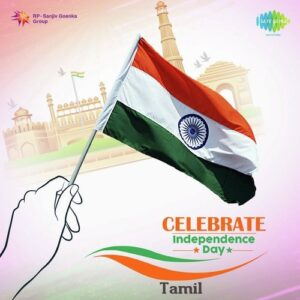Independence Day Naa Songs Download