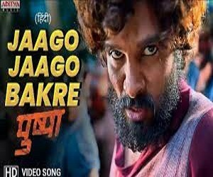 Jaago Jaago Bakre song download