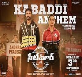 Kabbadi Anthem naa songs download