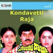 Kondaveeti Raja naa songs download