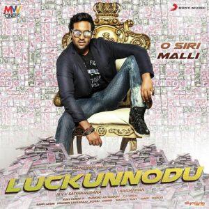 Luckkunodu naa songs