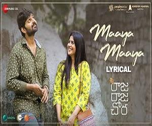 Maaya Maaya naa songs download