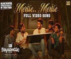 Merise..Merise naa songs download