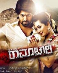 Mr And Mrs Ramachari naa songs download